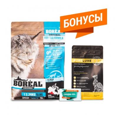 """Набор """"СИМБИО Мяу-бокс"""" для кошек"""
