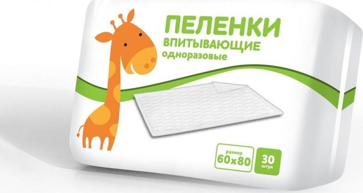ПеленкиЖираф впитывающие 60x80(30шт в упаковке)