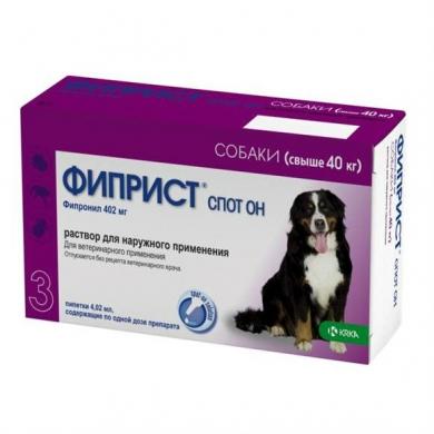 """КРКА """"Фиприст Спот Он"""" капли инсектоакарицидные для собак весом свыше 40кг 4,02мл (упаковка 3шт)"""