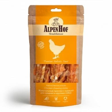 AlpenHofЖевательные палочки с курицей лакомство для собак средних и крупных пород