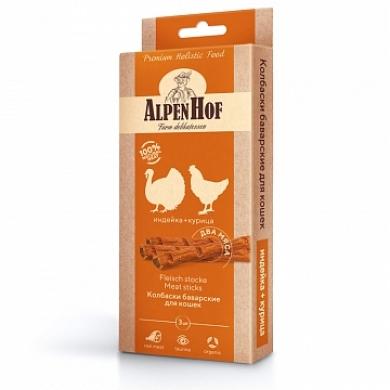 AlpenHofКолбаски баварские с индейкой и курицей лакомство для кошек 3шт