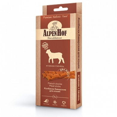 AlpenHofКолбаски баварские с ягненком и печенью лакомство для кошек 3шт