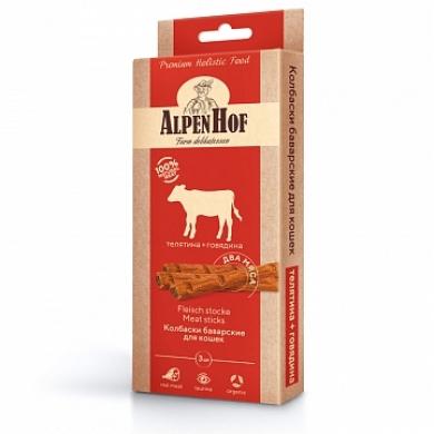 """AlpenHof """"Колбаски баварские"""" с телятиной и говядиной лакомство для кошек 3шт"""