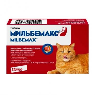 "Новартис ""Мильбемакс"" антигельминтик для кошек весом от 2 до 8кг 16 мг/40 мг 2таб"