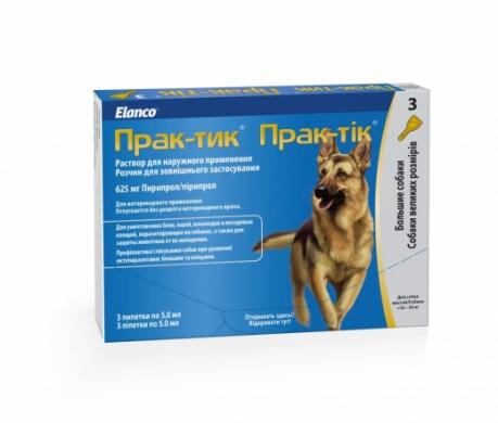 """Новартис """"Практик"""" капли от блох и клещей для собак весом от 22 до 50кг (3 пипетки в упаковке)"""
