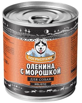 ПОГРЫЗУХИНОленина с морошкой влажный корм для собак