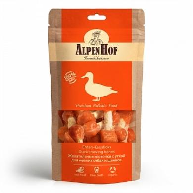 AlpenHofЖевательные косточки с уткой лакомство для собак и щенков мелких пород
