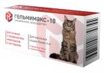 Ветпрепараты для кошек